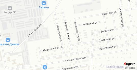 Васильковая улица в Череповце с номерами домов на карте. Спутник и схема онлайн