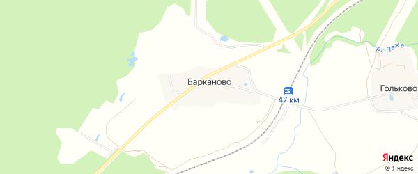 Карта деревни Барканово города Сергиева Посада в Московской области с улицами и номерами домов