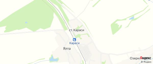 Карта станции Караси в Тульской области с улицами и номерами домов