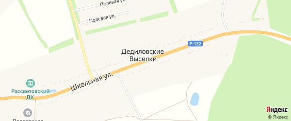 Школьная улица на карте деревни Дедиловские Выселков Тульской области с номерами домов