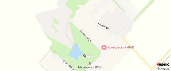 Садовая улица на карте села Крюка с номерами домов