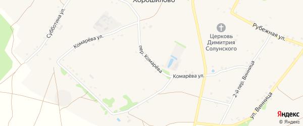 Переулок Комарева на карте села Хорошилово с номерами домов