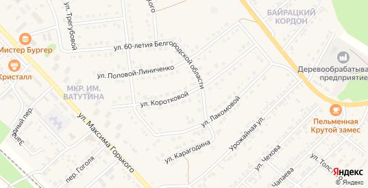Улица Коротковой в Валуйках с номерами домов на карте. Спутник и схема онлайн