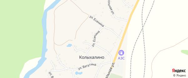 Улица Есенина на карте села Колыхалино с номерами домов