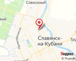 Представительство «ЖелДорЭкспедиция» Славянск-на-Кубани