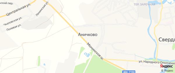 Карта поселка Аничково в Московской области с улицами и номерами домов