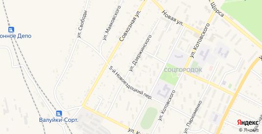 Улица Дзержинского в Валуйках с номерами домов на карте. Спутник и схема онлайн