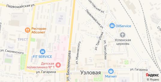 Улица Маяковского в Узловой с номерами домов на карте. Спутник и схема онлайн