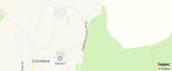 Коммунистическая улица на карте села Сосновки Курской области с номерами домов