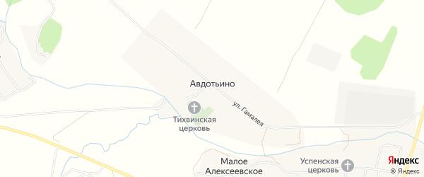 Карта села Авдотьино города Ступино в Московской области с улицами и номерами домов