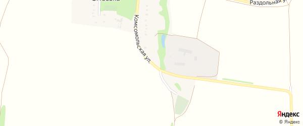 Комсомольская улица на карте хутора Змеевки Белгородской области с номерами домов