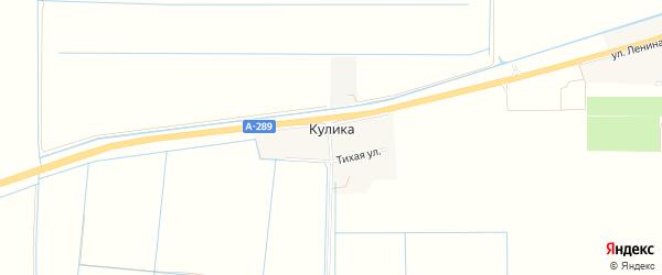 Карта хутора Кулики в Краснодарском крае с улицами и номерами домов