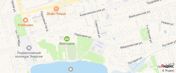 Парковая улица на карте Электроуглей с номерами домов