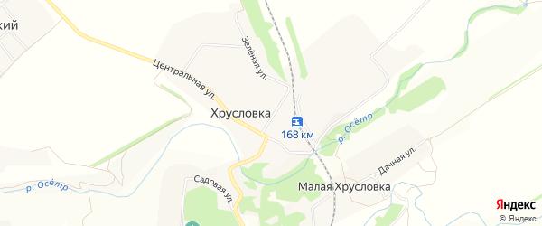 Карта села Хрусловки в Тульской области с улицами и номерами домов