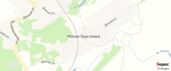 Дачная улица на карте деревни Малой Хрусловки Тульской области с номерами домов