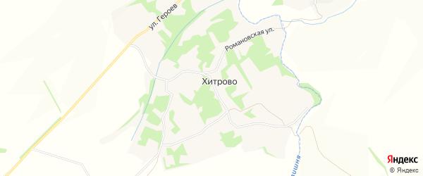 Карта деревни Хитрово в Липецкой области с улицами и номерами домов