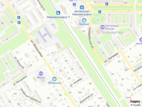 канарские улицы новомосковска с картинками ест малиновое варенье