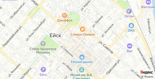 Улица Победы в Ейске с номерами домов на карте. Спутник и схема онлайн