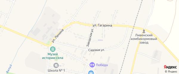 Заводская улица на карте села Ливенки Белгородской области с номерами домов