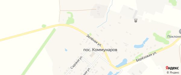 Зеленая улица на карте поселка Коммунарова Тульской области с номерами домов