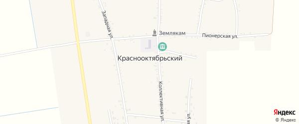 Клубный переулок на карте Краснооктябрьского хутора Краснодарского края с номерами домов