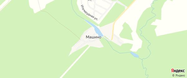 Карта деревни Машино в Московской области с улицами и номерами домов
