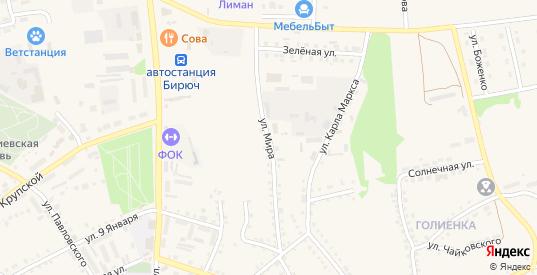 Улица Мира в Бирюче с номерами домов на карте. Спутник и схема онлайн