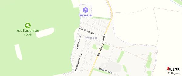 Карта микрорайона Руднева города Донского в Тульской области с улицами и номерами домов