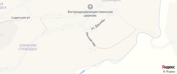 Речной переулок на карте Бирюча с номерами домов