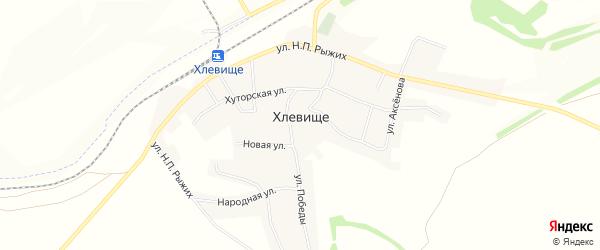 Карта села Хлевища в Белгородской области с улицами и номерами домов