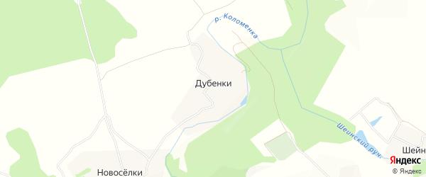 Карта деревни Дубенки города Коломны в Московской области с улицами и номерами домов