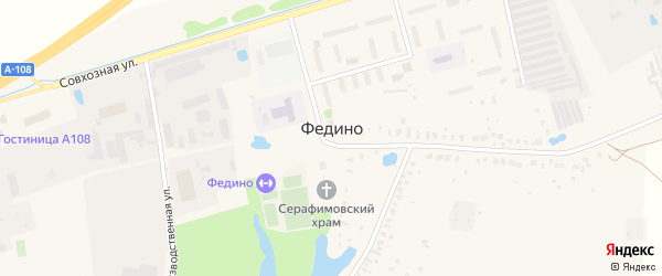 Территория Производственный центр на карте села Федино Московской области с номерами домов