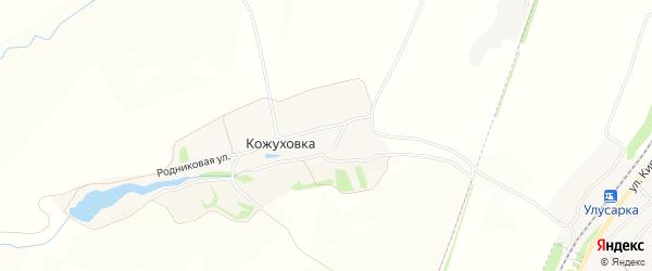 Карта деревни Кожуховки в Липецкой области с улицами и номерами домов