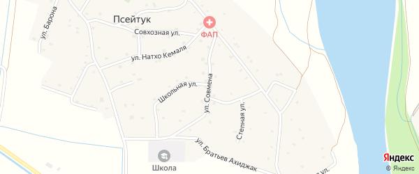 Улица Х.М.Совмена на карте аула Псейтука Адыгеи с номерами домов