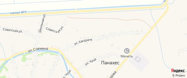 Улица Хакурате на карте аула Панахес с номерами домов