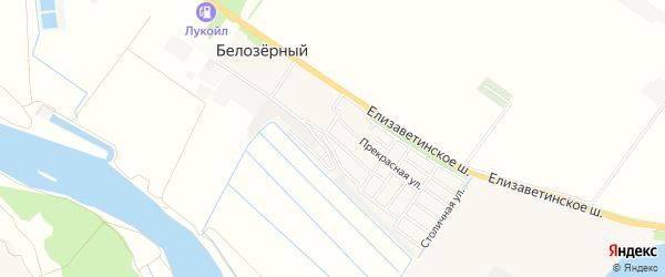 Карта Белозерного поселка города Краснодара в Краснодарском крае с улицами и номерами домов