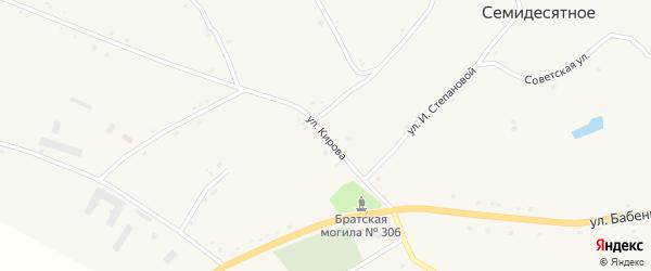 Улица Кирова на карте Семидесятное села Воронежской области с номерами домов