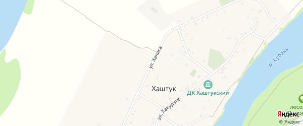 Улица А.И.Хачака на карте аула Хаштука Адыгеи с номерами домов