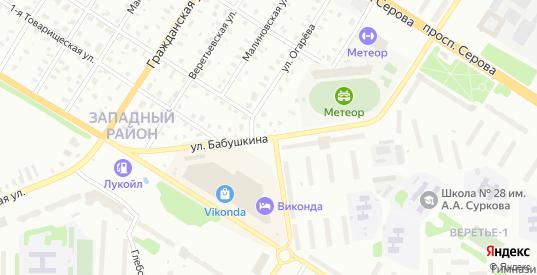 Бабушкина/Бригадная улица в Рыбинске с номерами домов на карте. Спутник и схема онлайн