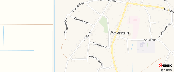 Улица А.И.Чухо на карте аула Афипсипа Адыгеи с номерами домов