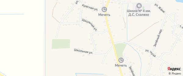 Школьная улица на карте аула Афипсипа Адыгеи с номерами домов