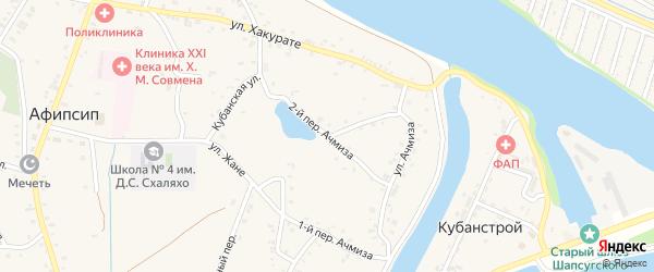 Ачмиза 2-й переулок на карте аула Афипсипа Адыгеи с номерами домов