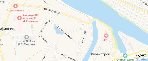 Ачмиза 1-й переулок на карте аула Афипсипа с номерами домов