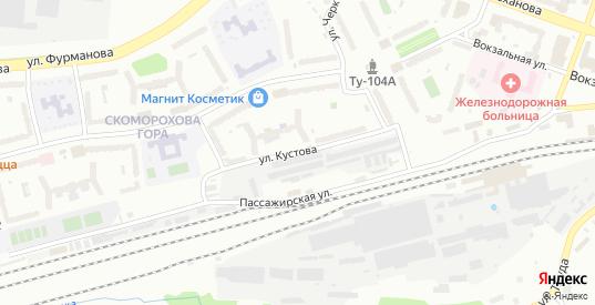 Улица Кустова в Рыбинске с номерами домов на карте. Спутник и схема онлайн