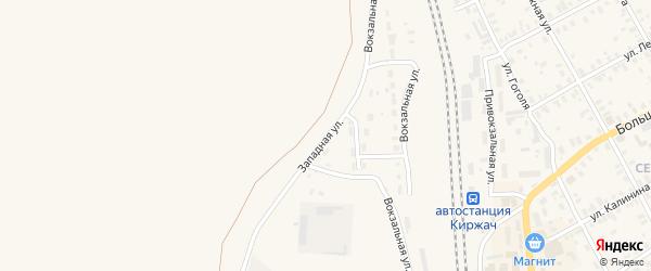 Западная улица на карте Киржача с номерами домов