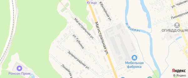 Магистральная улица на карте Киржача с номерами домов