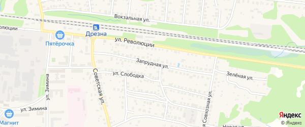 Запрудная улица на карте Дрезны с номерами домов