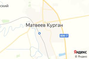 Карта пос. Матвеев Курган Ростовская область