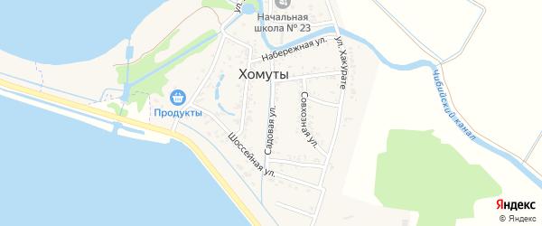 Садовая улица на карте хутора Хомуты Адыгеи с номерами домов