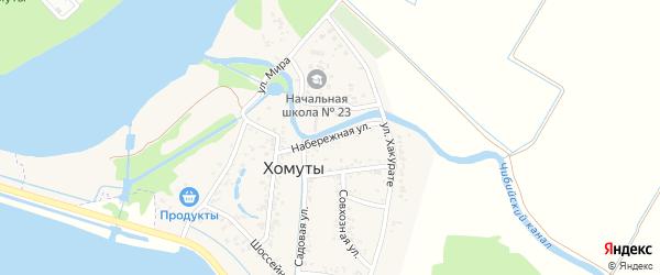 Набережная улица на карте хутора Хомуты Адыгеи с номерами домов